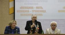 Конференция «Женщина – мать, женщина – труженица, женщина – воин»